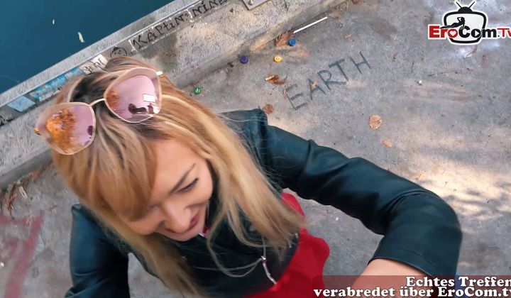 Teen - German Pornfighter Agent Public Pick Up Street Casting Eroc…